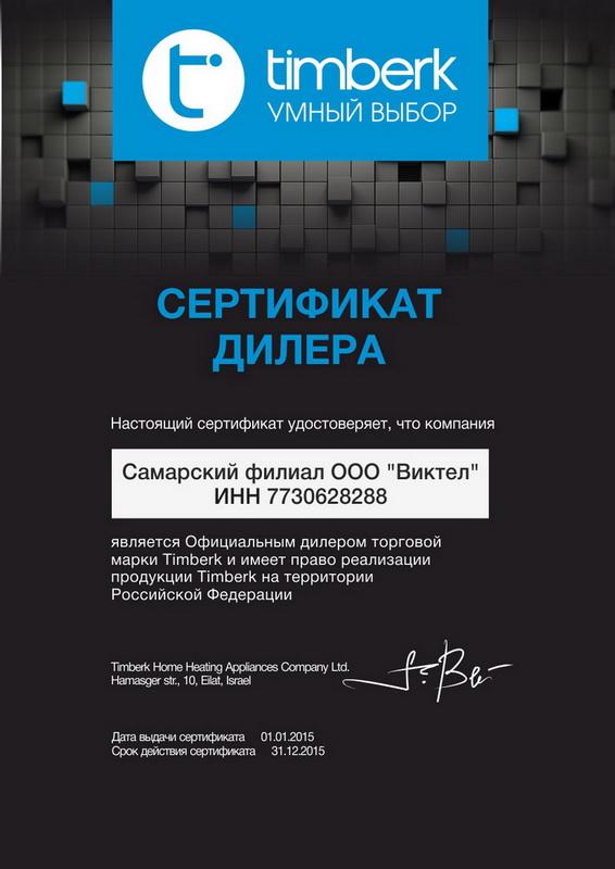 Компании по установке кондиционеров рейтинг компаний установка кондиционер на ваз 2107
